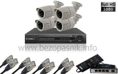 Комплект IP видеонаблюдения для дома на 4 камеры