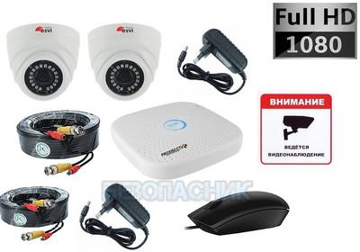 Готовый AHD комплект Full HD видеонаблюдения на две внутренних камеры 2 МП (Full HD) Bezopasnik AHD House 2x1