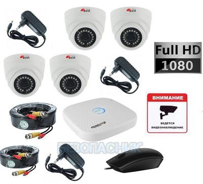 Готовый AHD комплект Full HD видеонаблюдения на 4 1080P камеры