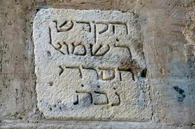 Barcelona jueva, amb visita inclosa a l'antiga sinagoga