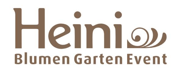 Heini Produkt-Katalog