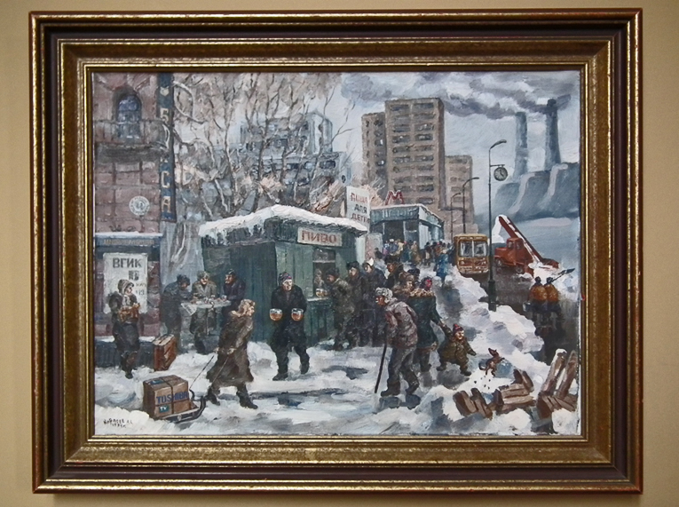 SOLD Winter In The City Oil Painting By Russian Artist Korolev