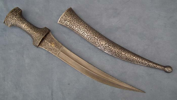 SOLD Antique 18th century large Persian Islamic Dagger Khanjar Jambiya