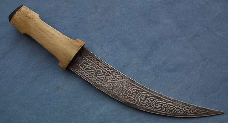 SOLD Antique, Sudanese Islamic Arab dagger Khanjar Jambiya