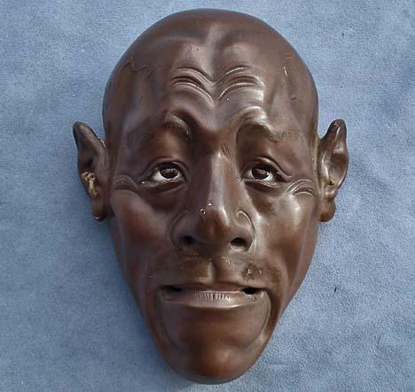 SOLD Antique 19th century Edo period Japanese Noh or Gigaku Mask