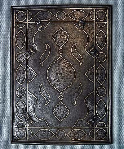 SOLD Antique 18th century Indo Persian Islamic Armour Plate of Chahr Ayne