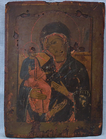 SOLD Antique 18th century Russian Icon The Three Handed Mother of God