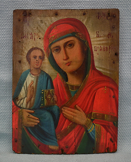 SOLD Antique 19th century Russian Icon The Right Handed Mother of God - Бого Матерь Праворучица