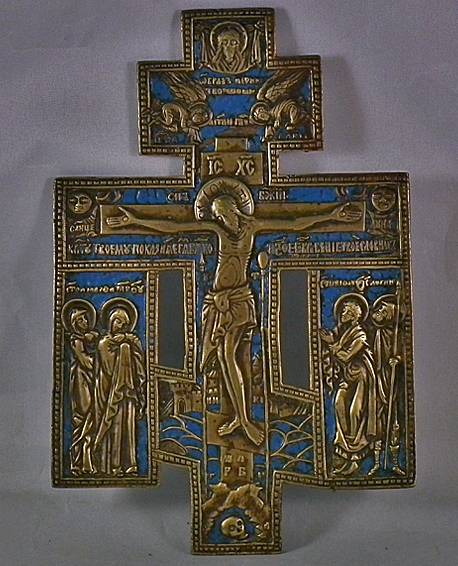 SOLD Antique 19th century Russian Brass & Enamel Cross For an Icon Case