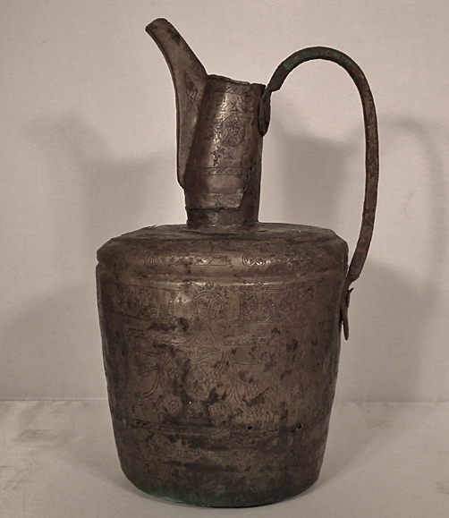SOLD Antique 12th century Khorassan Medieval Islamic Seljuk Bronze Ewer