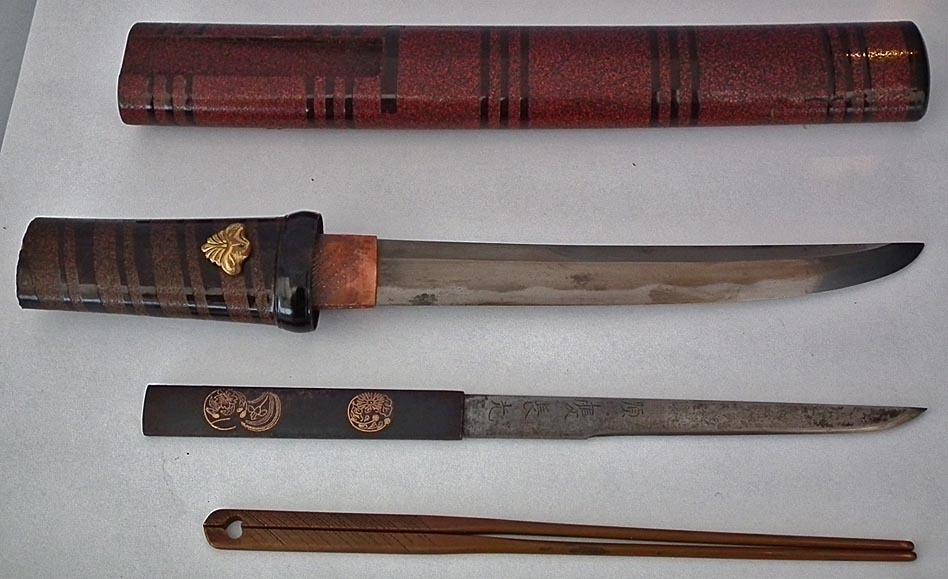 SOLD Japanese Samurai Dagger Sword Tanto by NOBUYOSHI with Kozuka & Kogai