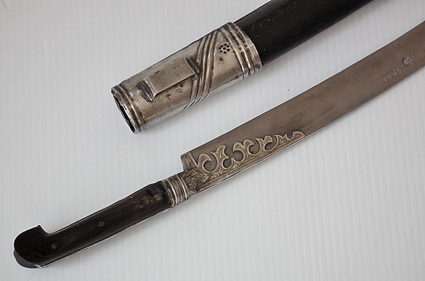 SOLD Antique Silver mounted Turkish Ottoman Islamic Sword Yatagan Yataghan