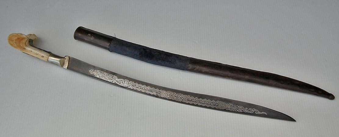 SOLD Antique 19th century A.H. 1216 (1801 A.D.) Turkish Ottoman Islamic Sword Yatagan
