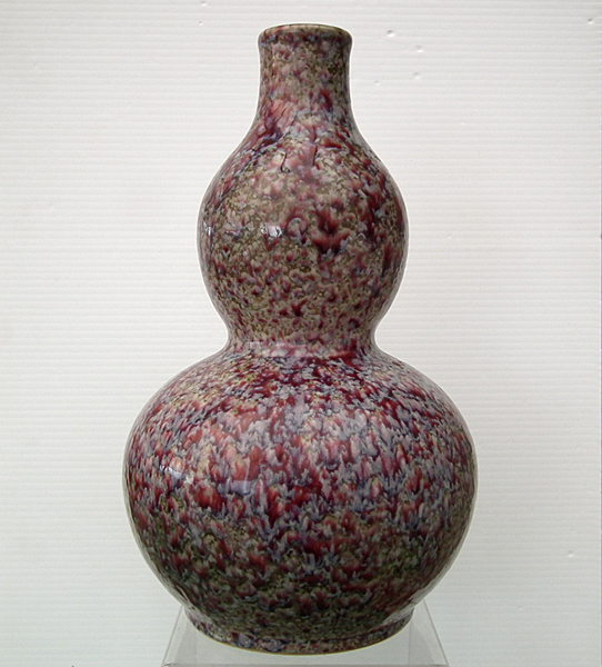SOLD A Chinese Porcelain Double - Gourd Hulu Form Vase With Very Unusual Mottled Flambe - Glaze