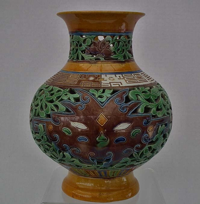SOLD Antique Chinese Qing Dynasty Reticulated Porcelain Sancai Glazed Vase