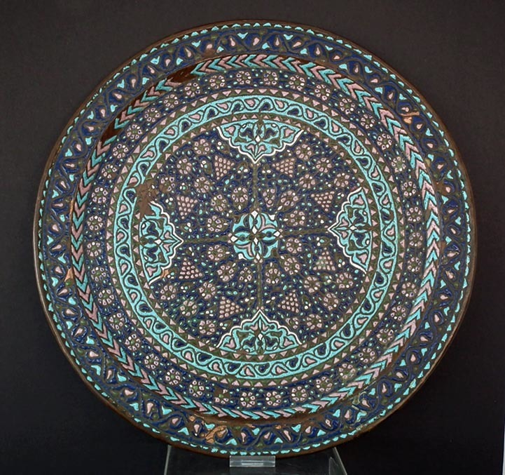 SOLD Antique 19th Century Islamic Ottoman Syria Damascus  Enameled Copper Tray