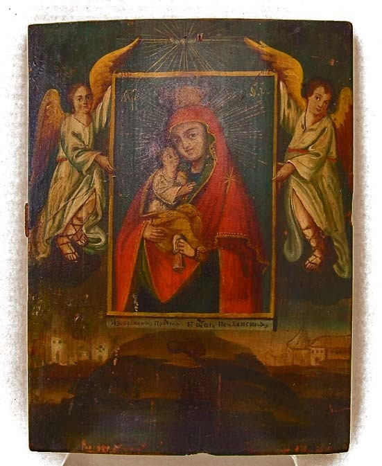 SOLD Antique 18th Century Ukrainian – Polish Icon the Pochayiv Mother of God Matka Boska Poczajowska
