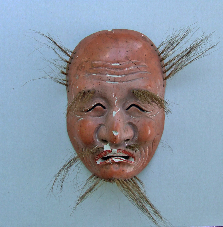 SOLD Antique Japanese Noh Mask Edo period (1615 - 1867),