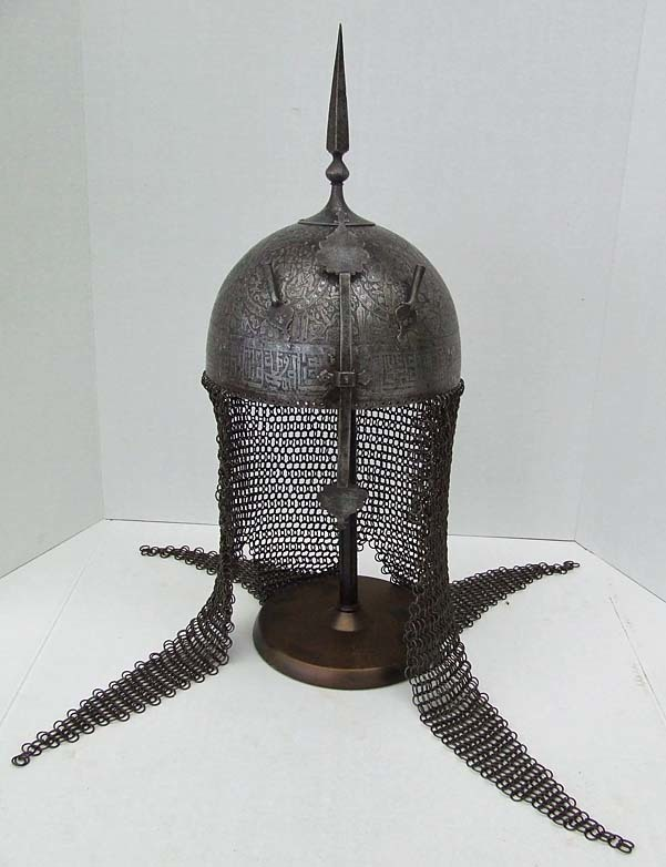SOLD Antique 18th -19th century Islamic Indo Persian Helmet Kulah-Khud