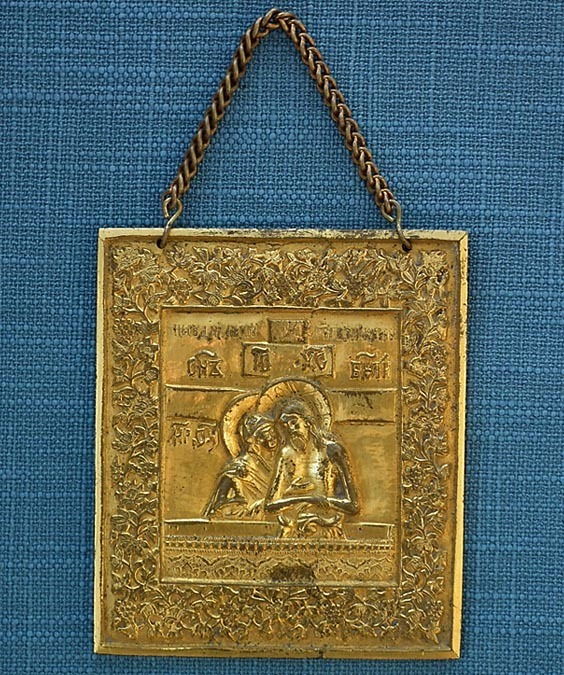 SOLD Antique Russian Gilt Brass Icon Christ being Taken From The Cross