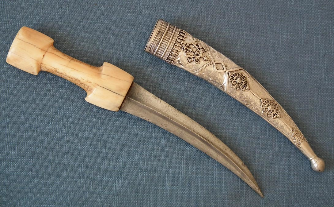 SOLD Antique 18th Century large Turkish Ottoman Islamic Dagger Khanjar Jambiya