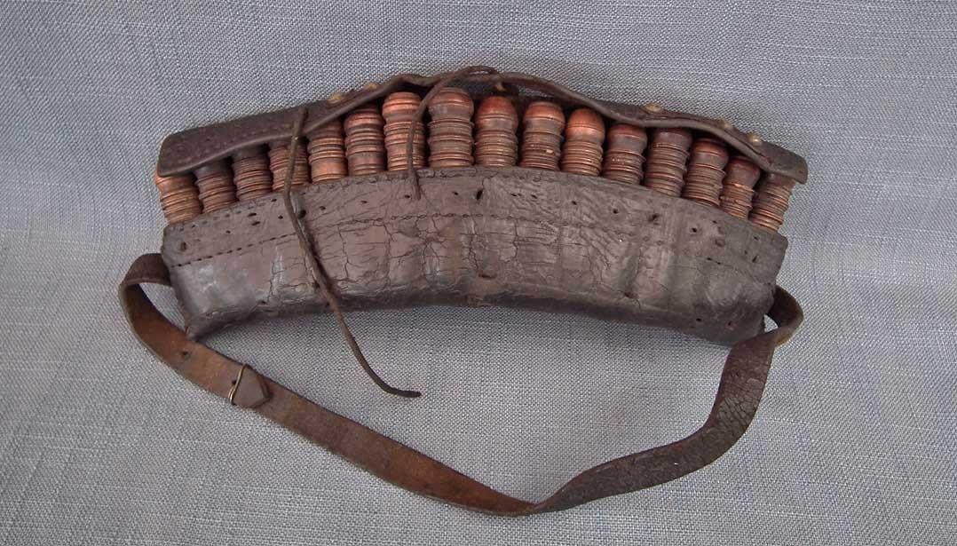 SOLD Antique 18th Century Turkish Ottoman Islamic Bandoleer Bandolier Gun Pouch