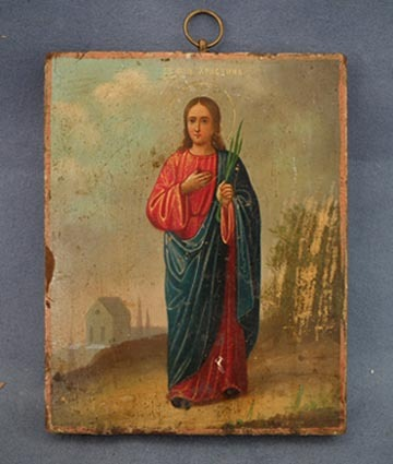 SOLD Antique Russian Orthodox Icon of St. Christina