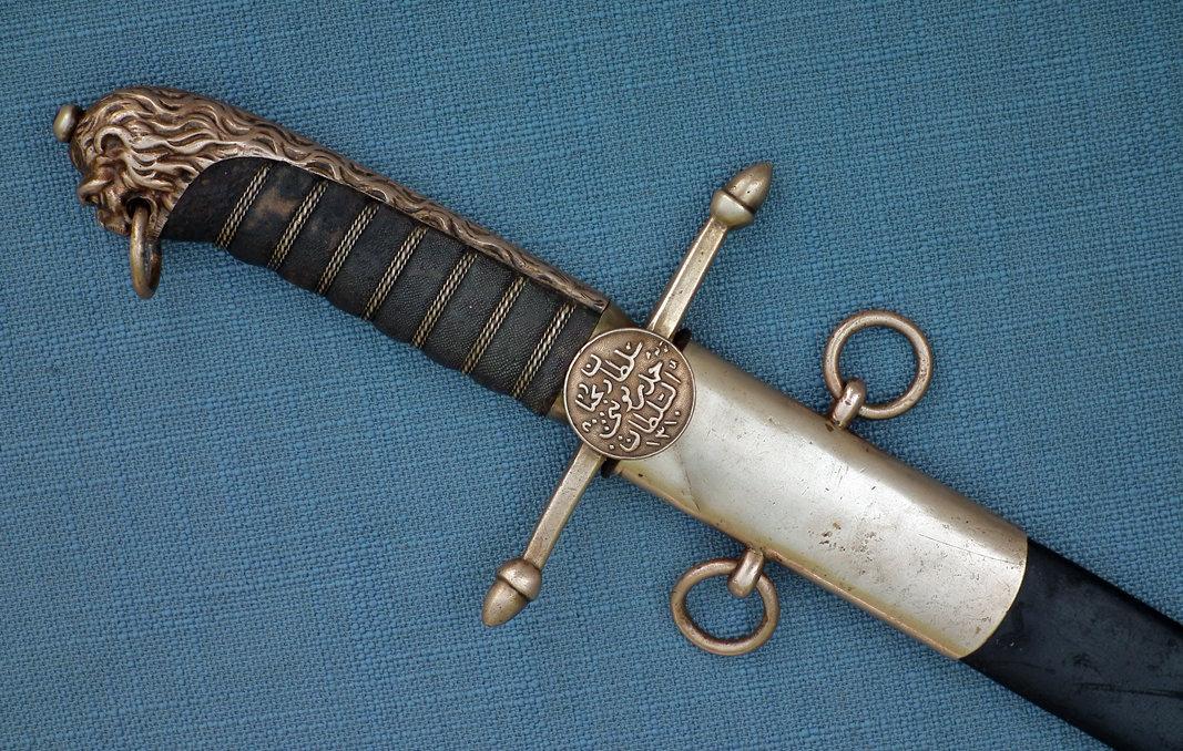 SOLD Antique Naval Dirk Sword Turkish Ottoman Islamic Navy With Arabic Script