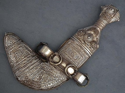 SOLD Antique Arab Dagger Silver mounted Islamic Jambiya