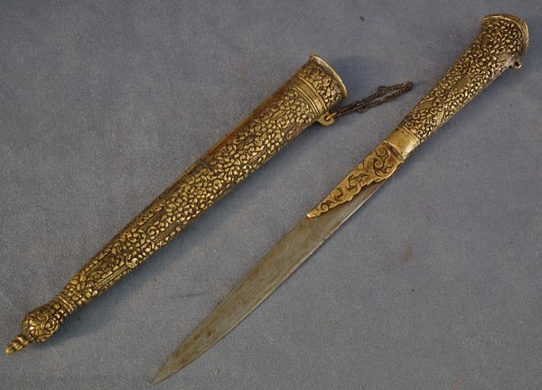 SOLD Antique Turkish Ottoman Balkan Dagger Kard