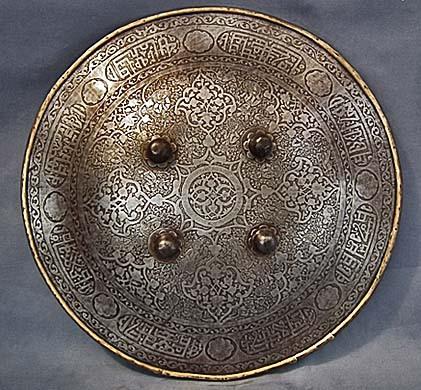SOLD Antique Indo Persian Islamic Shield Separ 18th century