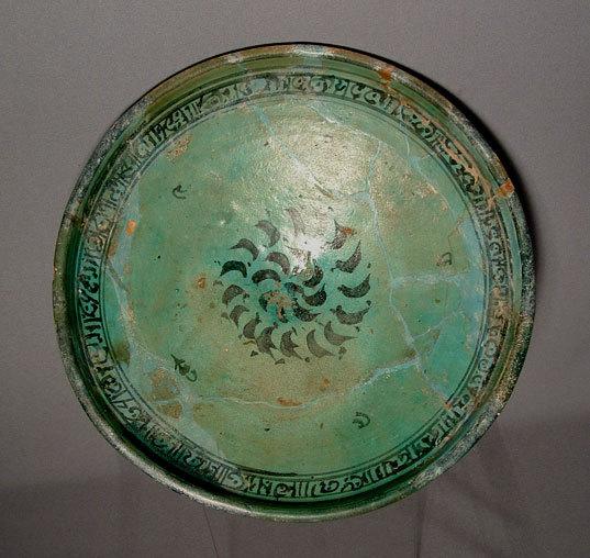 SOLD Antique Islamic Syrian Ceramic Bowl 13th Century