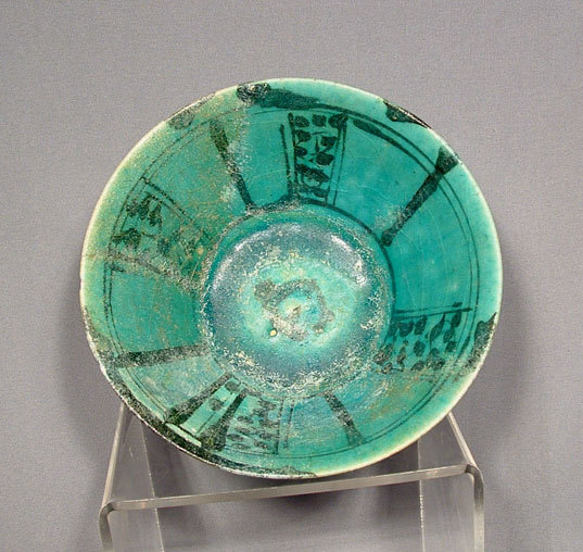 SOLD Antique Kashan  Persian Ceramic Bowl 12th century