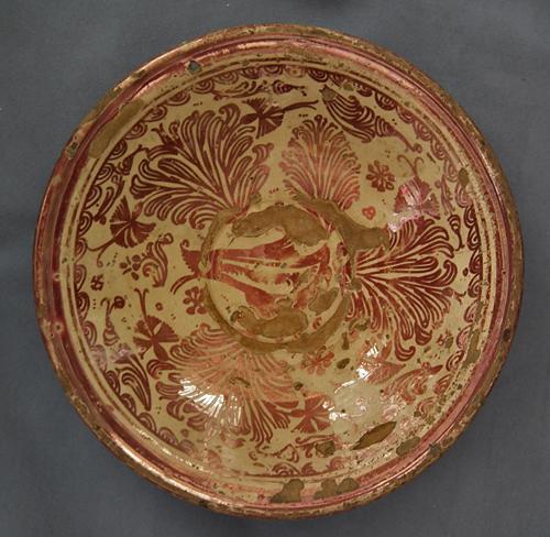 SOLD  Antique Hispano-Moresque lusterware Ceramic Bowl 17th century