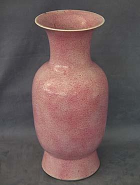 SOLD Antique Chinese Qing Dynasty Pink Porcelain Vase