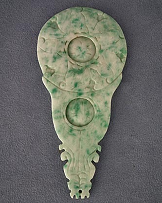 SOLD Antique Chinese Qing Dynasty Jade Pendant in the form of Bi - Pi