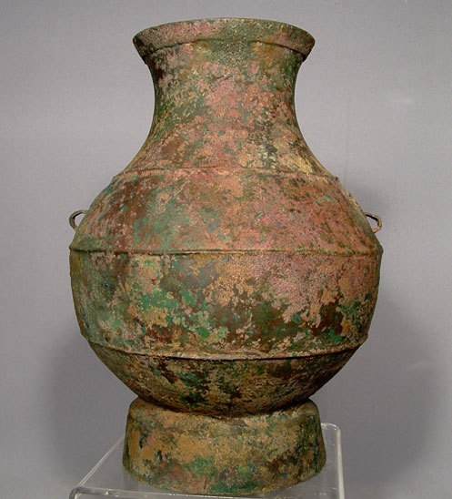 SOLD  Ancient Chinese Bronze Wine Vessel,Hu, Han Dynasty
