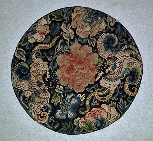 SOLD Antique 19th century Chinese Qing Dynasty Embroidery Roundel