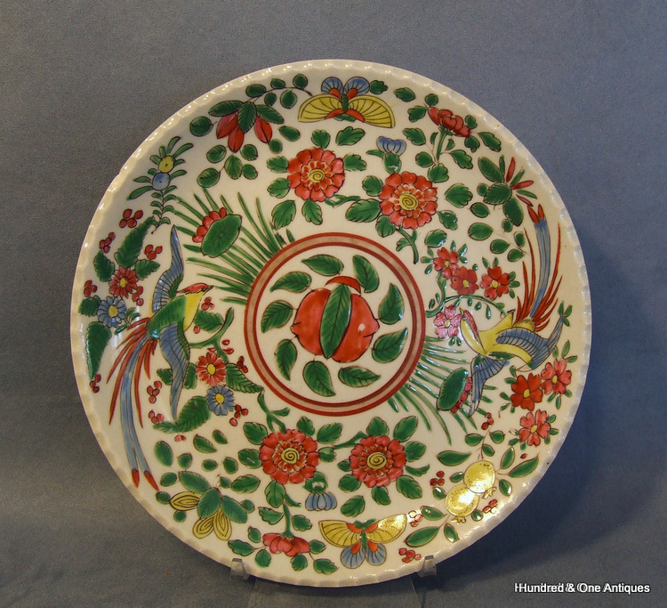 SOLD Antique Chinese Hand Painted Enameled Plate