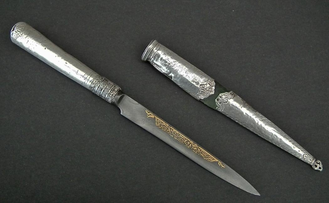 SOLD Antique 18th-19th Century Silver Mounted Turkish Ottoman Islamic Dagger Kard