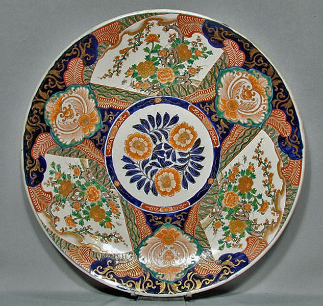 SOLD Antique Japanese Porcelain Imari Charger 19th century