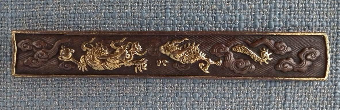 SOLD Antique Japanese Samurai Kozuka Dragon In The Clouds To Sword Katana Wakizashi Tanto