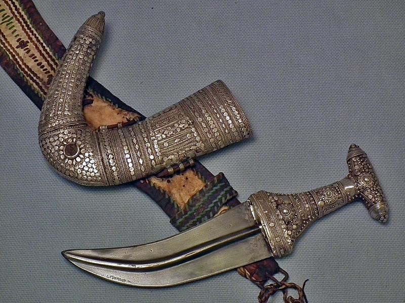 SOLD Antique Silver Arab Dagger Arabic Dagger Jambiya Khanjar