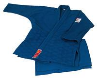 Beginners Judo Suit