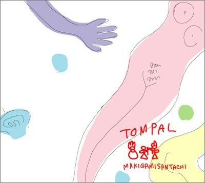 TOMPAL/MAKIGAMISANTACHI