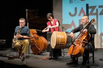 JAZZ ART SENGAWA 2019 no.4 【9月13日(金)】調布市せんがわ劇場 18:00~19:00 太平楽トリオ