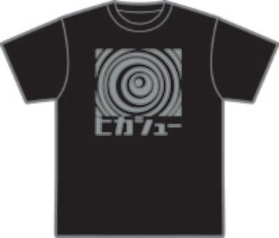 ヒカシューTシャツロゴ