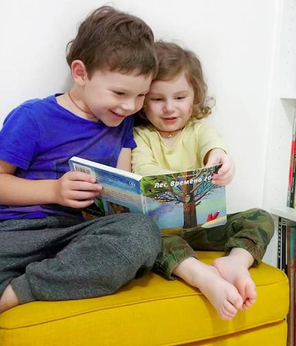 Лекция для родителей 3-10 лет «Как любить ребенка и научить его быть счастливым»