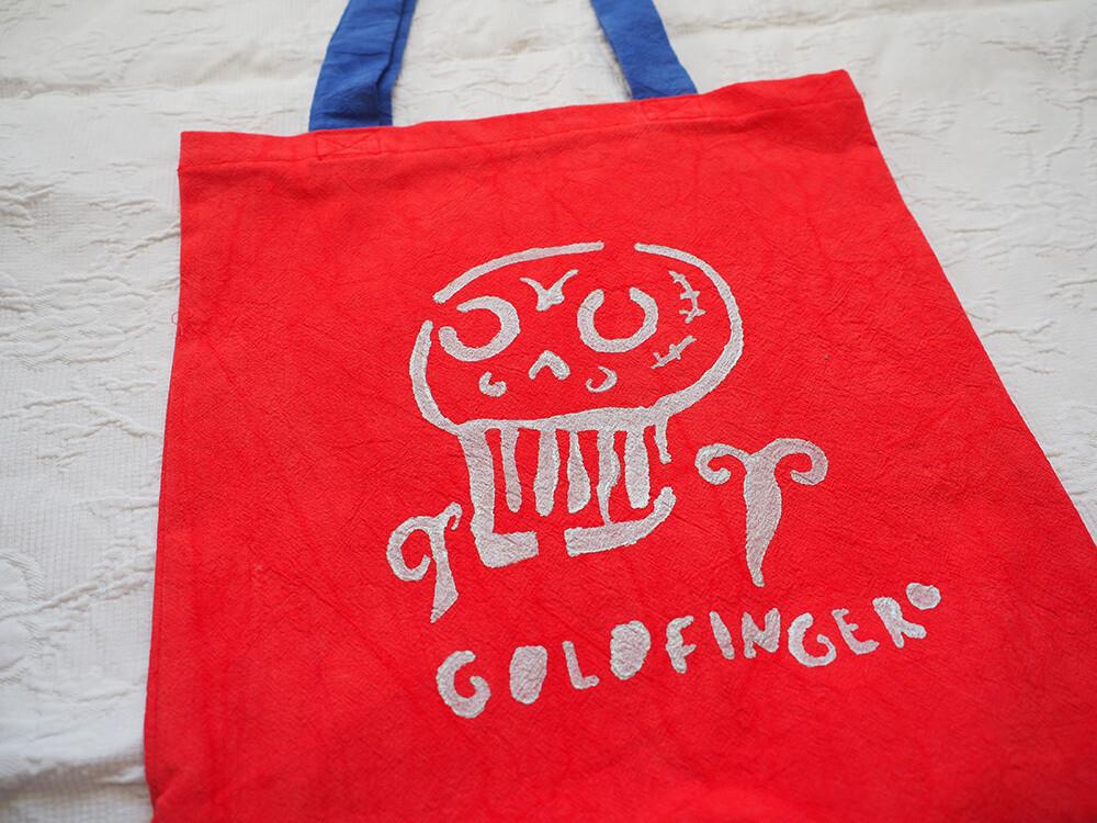 Сумка-шоппер «Goldfinger silver likes to read»