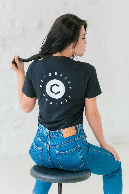 Женская футболка с дизайном РАСШИРЯЕМ ГРАНИЦЫ